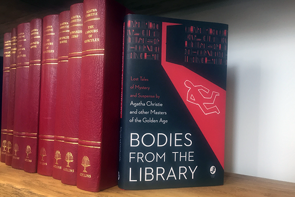 Inline Bodiesfromthelibrary